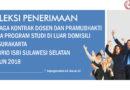 Pengumuman Penerimaan Tenaga Kontrak Dosen dan Tenaga Pramubhakti ISBI Sulawesi Selatan Tahun 2018